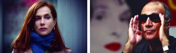 Huppert y Kiarostami. Dos creadores