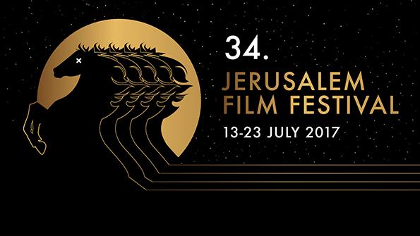 34º JFF – FESTIVAL DE CINE DE JERUSALÉN (ISRAEL)