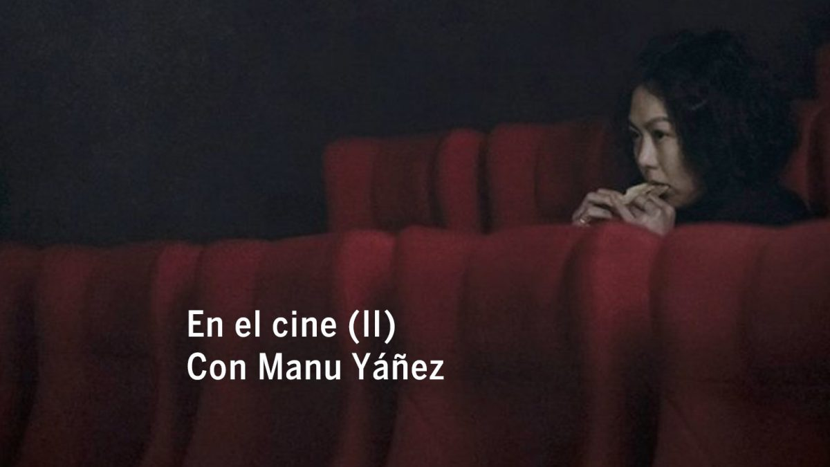 En el cine (II). Con Manu Yáñez