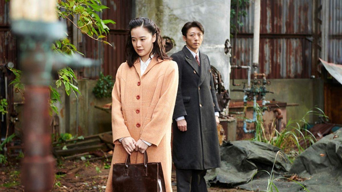 La mujer del espía (Kiyoshi Kurosawa). San Sebastián 2020 – Perlas