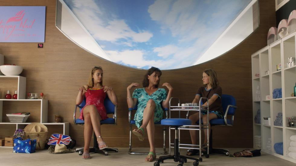 A Perfecty Normal Family (Malou Reymann). SEFF 2020 – Special Screen